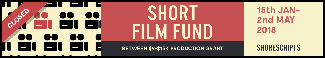 short film fund